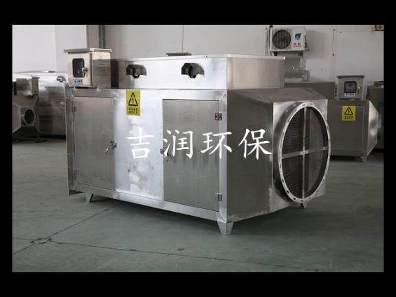 江西塑料造粒机废气处理 有口皆碑 苏州吉润环保科技供应