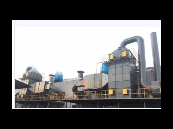 车间废气处理系统生产商,烟气废气处理