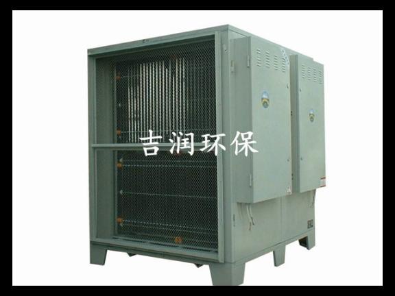 烟尘废气处理设备供货报价 欢迎来电 苏州吉润环保科技供应