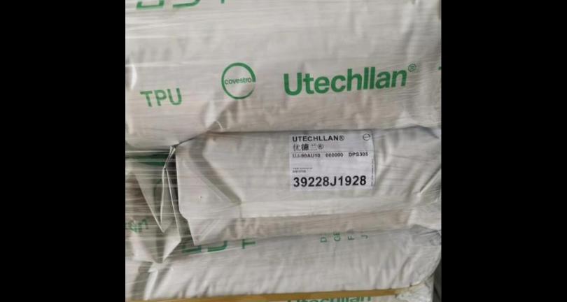 tpu材料供货商