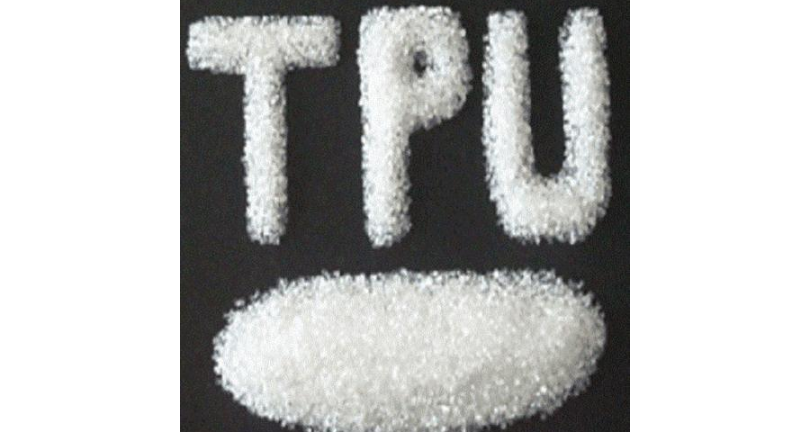 廣州tpu生產企業「蘇州佳塑鑫塑化供應」
