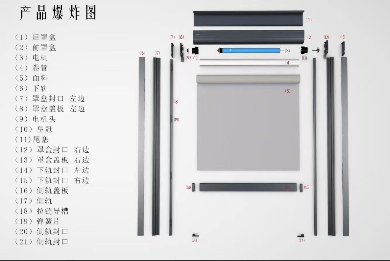 上海天棚簾公司有哪些「深圳居逸窗飾供應」
