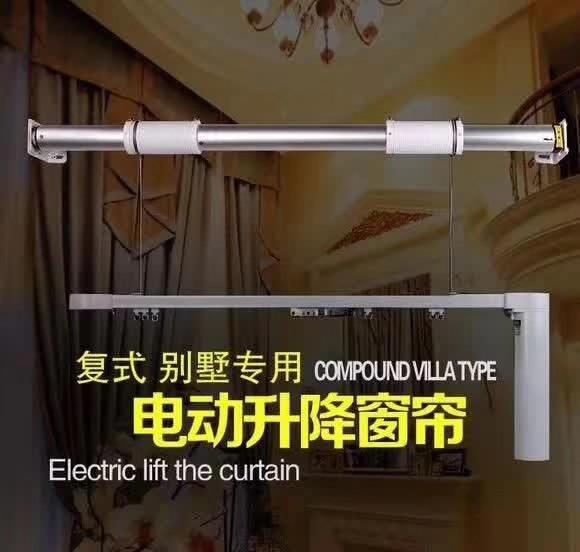 深圳電動窗簾生產廠家「深圳居逸窗飾供應」