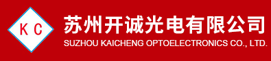 連云港相機服務放心可靠 歡迎咨詢「蘇州開誠光電供應」