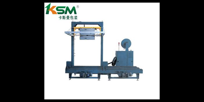 安徽全自动打包机生产厂家