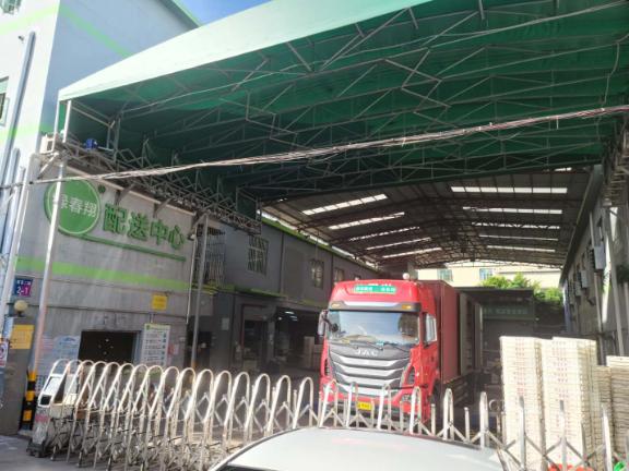 生鲜配送报价  深圳市绿春翔供应