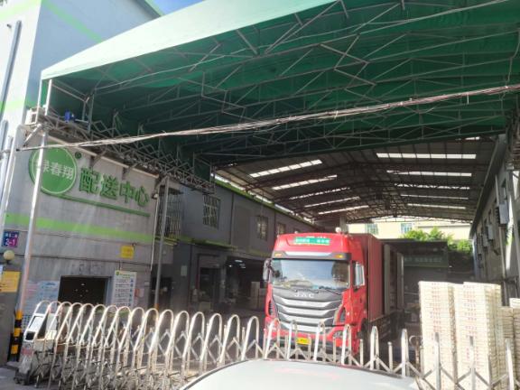 深圳保洁用品批发多少钱「 深圳市绿春翔供应」