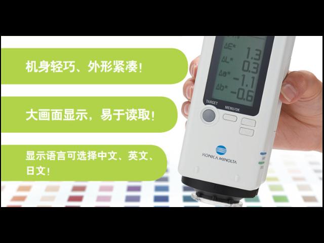 云南肉类色差仪哪个品牌好 欢迎来电 深圳市茂迪机电设备供应