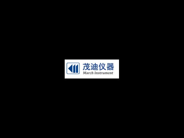 天津印刷品色差仪定仪 值得信赖 深圳市茂迪机电设备供应