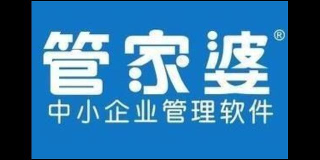 江苏服装管家婆软件正式版 推荐咨询 苏州美迪软件供应