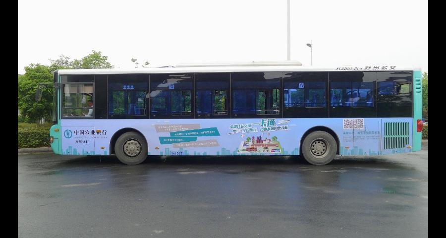 南京移动公交广告宣传 值得信赖「苏州市明日企业形象策划供应」
