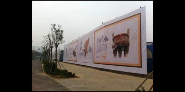 蘇州口碑好戶外寫真收費 推薦咨詢 蘇州市明旭圖文廣告供應