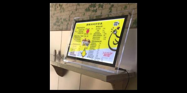 苏州销售户外写真价钱 抱诚守真 苏州市明旭图文广告供应