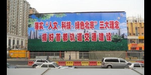 苏州复印户外写真厂家 铸造辉煌 苏州市明旭图文广告供应