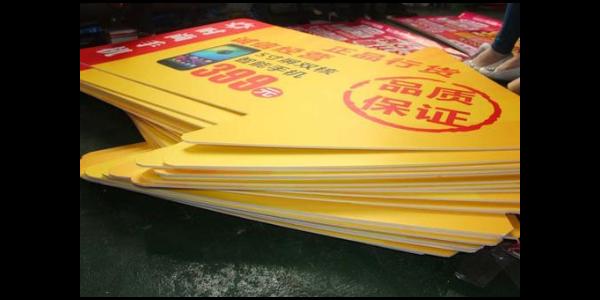蘇州專業的戶外寫真價格多少 誠信互利 蘇州市明旭圖文廣告供應