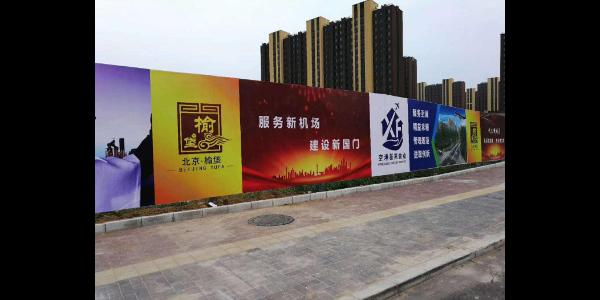 蘇州打印圖文廣告有限公司哪家好,圖文廣告有限公司