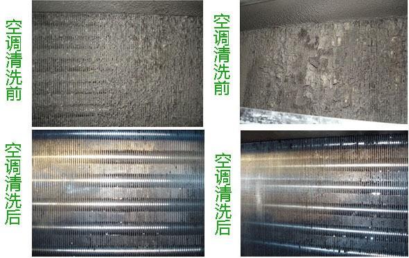 张家港特灵中央空调维修加液,中央空调维修