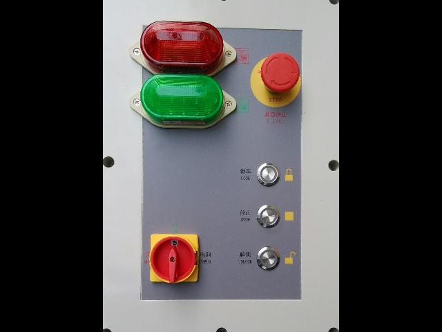电气互锁警示色红色仓库锁车钩厂家电话 服务为先 苏州普罗林工业控制技术供应