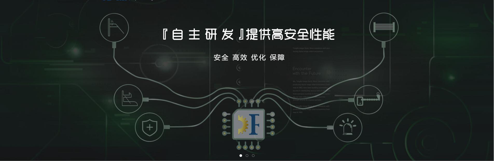 苏州普罗林工业控制技术有限公司公司介绍
