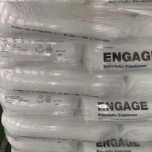 無錫POE高性價比的選擇 來電咨詢「蘇州樸樹邦塑膠供應」