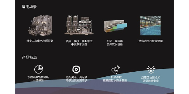上海水質監測咨詢問價 服務為先 蘇州市清澤環境技術供應