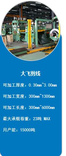 苏州自制冷轧钢品 欢迎咨询 苏州瑞升利金属制品供应