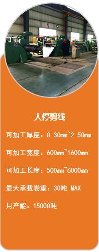 无锡冷轧钢品费用 欢迎咨询 苏州瑞升利金属制品供应