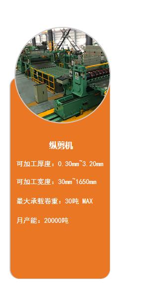 东城区**冷轧钢品 欢迎咨询 苏州瑞升利金属制品供应