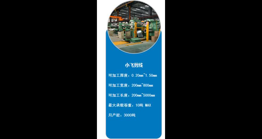 泰州彩涂钢品服务电话 欢迎咨询 苏州瑞升利金属制品供应