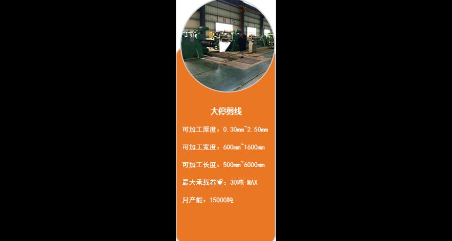 松江区彩涂钢品产业 欢迎咨询 苏州瑞升利金属制品供应