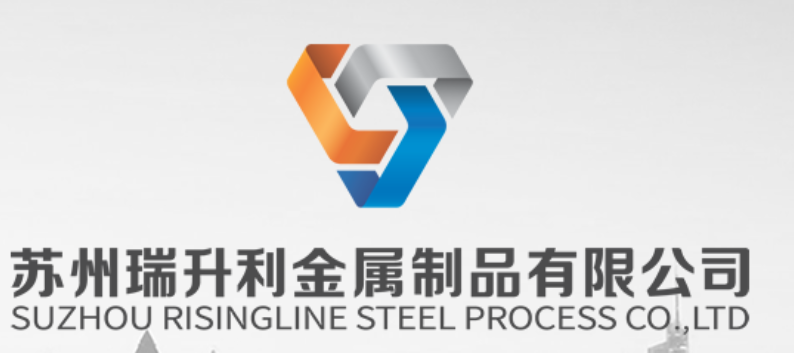 虹口区彩涂钢品直销价格 欢迎咨询 苏州瑞升利金属制品供应