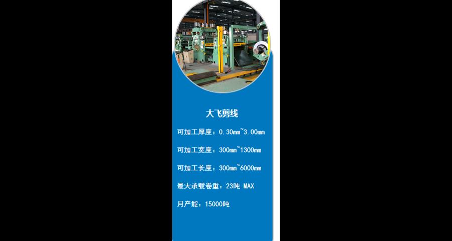 苏州镀铝钢品价格咨询 欢迎咨询 苏州瑞升利金属制品供应