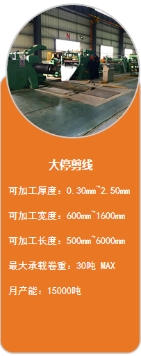 镀铝钢品服务电话 欢迎咨询 苏州瑞升利金属制品供应