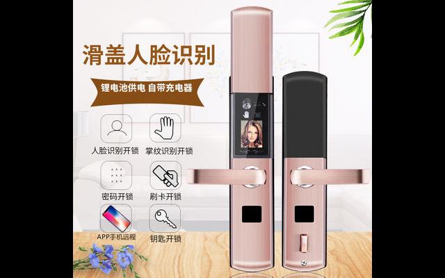 江蘇家用防盜門鎖 歡迎來電「深圳市安久和電子供應」