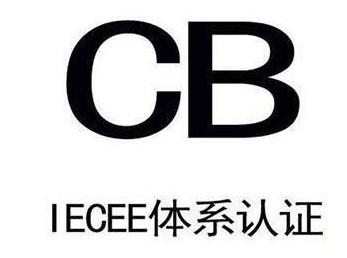 青浦区内部导线产品认证