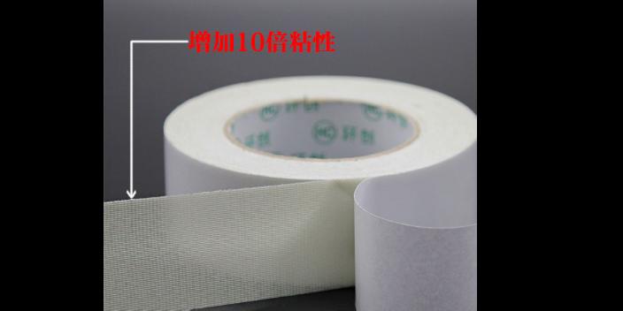 上海工業布基膠帶 真誠推薦 蘇州市斯迪克包裝材料供應