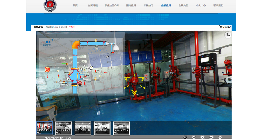 青海智慧消防服务平台 苏州思迪信息技术供应