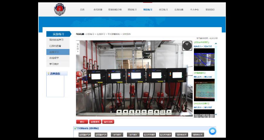 江苏智慧安全系统服务 苏州思迪信息技术供应