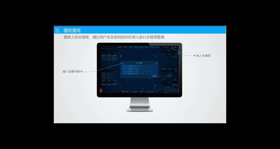 吕梁消防安全管理平台厂家 苏州思迪信息技术供应