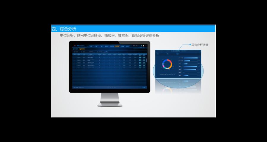 西藏消防安全管理平台系统 苏州思迪信息技术供应