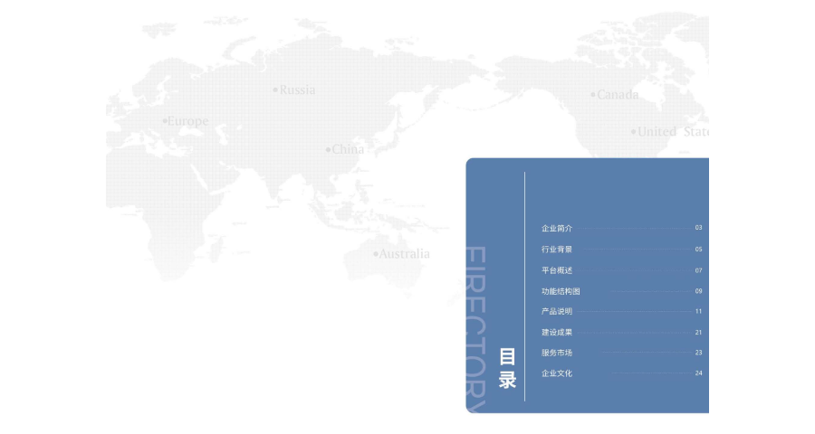 丹东化工安全生产信息化管理平台公司有哪些 苏州思迪信息技术供应