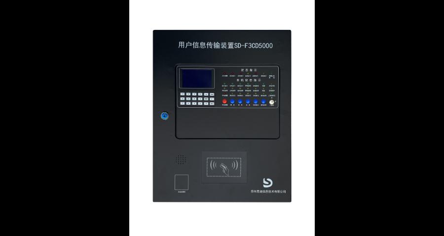 黑龙江用户信息传输装置公司有哪些 苏州思迪信息技术供应
