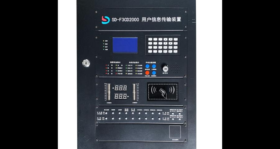 新余用户信息传输装置价钱多少 苏州思迪信息技术供应