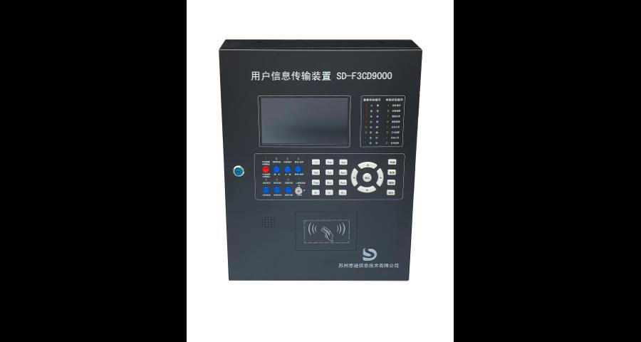 南昌采集傳輸控制終端服務怎么樣 蘇州思迪信息技術供應