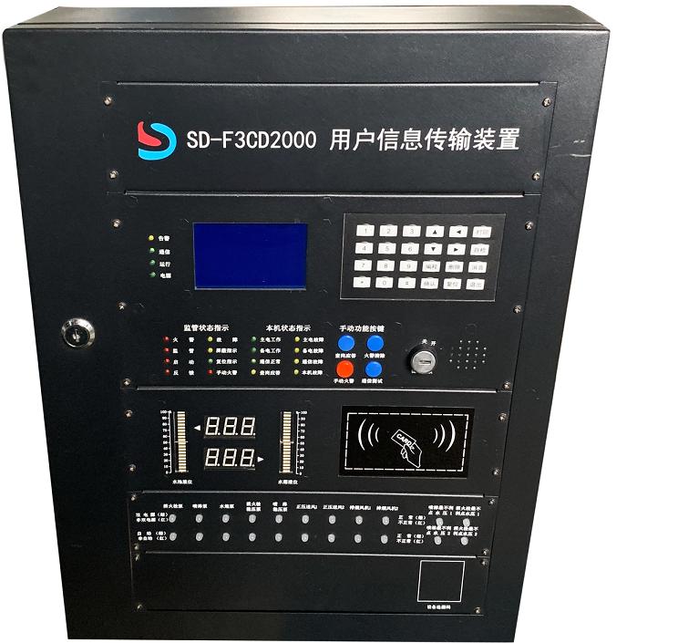 常德采集传输控制终端服务平台 苏州思迪信息技术供应
