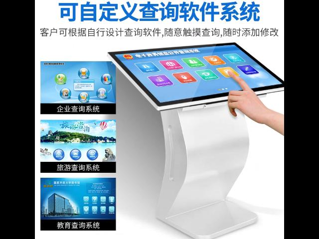 深圳幼儿园触摸一体机生产商,智能触摸一体机