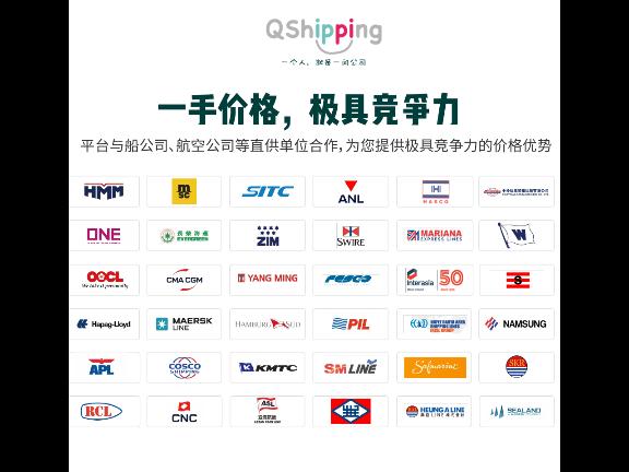 广州便宜的国际物流服务公司 欢迎来电 深圳时聘网络科技供应