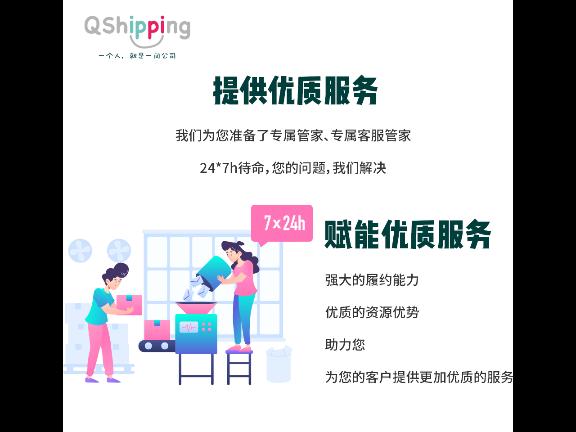 廈門跨境電商物流系統代理費用 歡迎來電「深圳時聘網絡科技供應」
