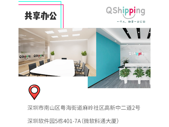 广州跨境电商运输价格 有口皆碑 深圳时聘网络科技供应