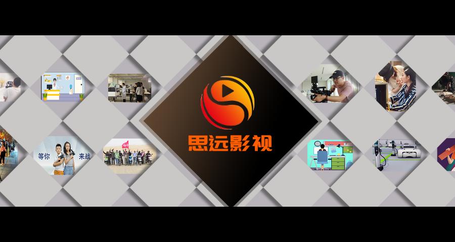 深圳宣傳片制作費用 誠信服務 深圳市思遠影視供應